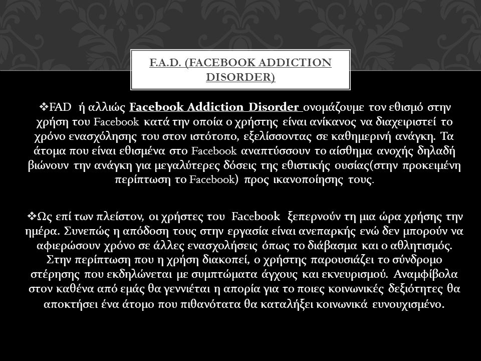 F.A.D. (Facebook Addiction Disorder)