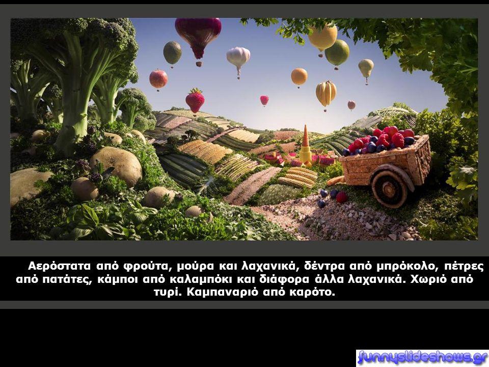 Αερόστατα από φρούτα, μούρα και λαχανικά, δέντρα από μπρόκολο, πέτρες από πατάτες, κάμποι από καλαμπόκι και διάφορα άλλα λαχανικά.