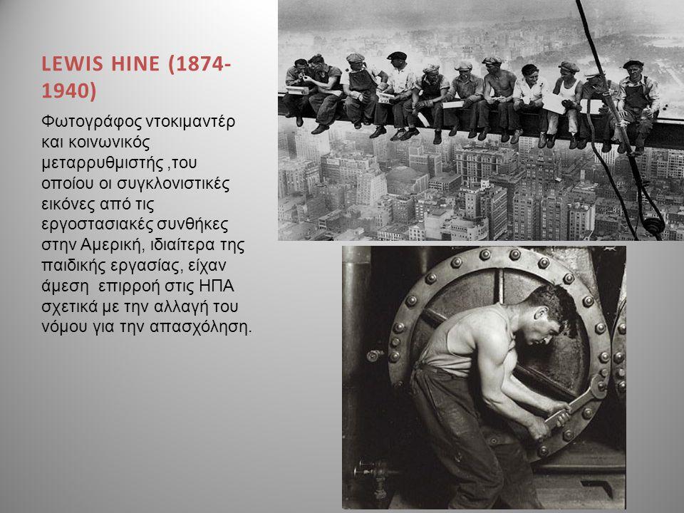 LEWIS HINE (1874-1940)