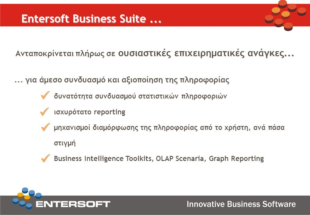    Entersoft Business Suite ...