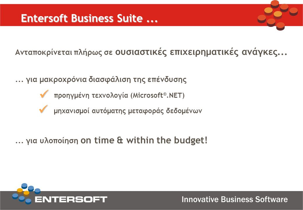   Entersoft Business Suite ...