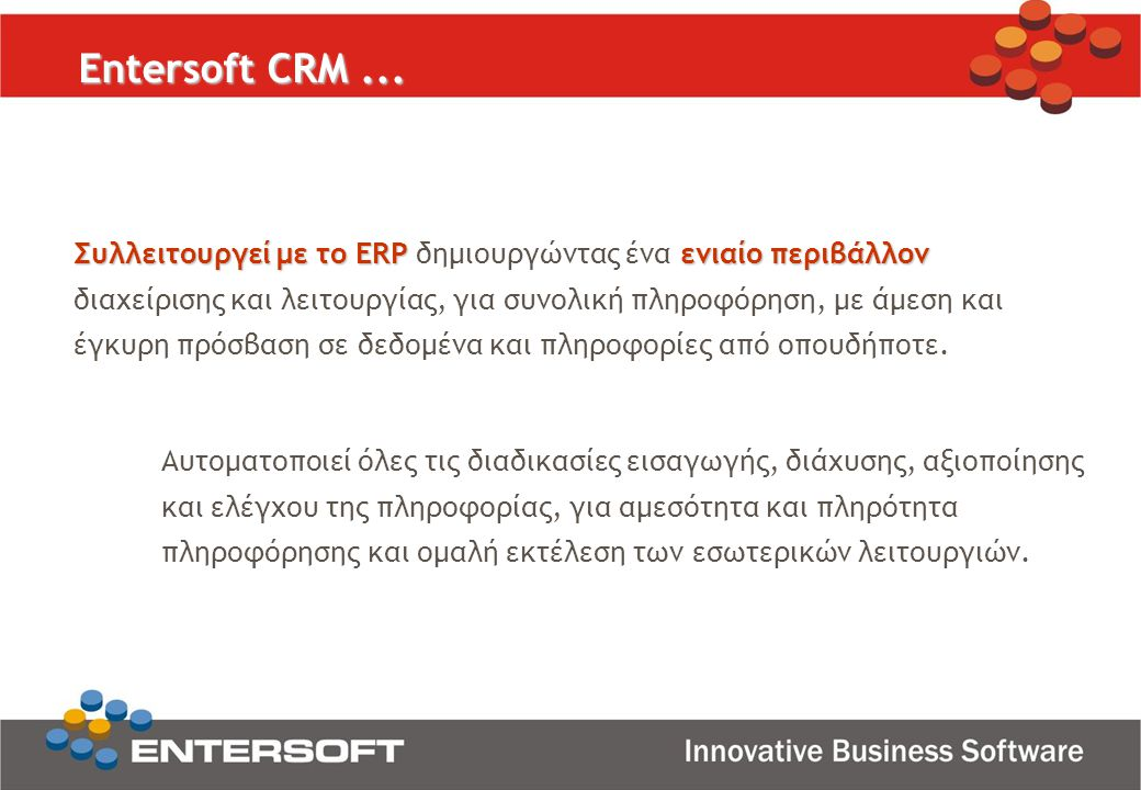 Entersoft CRM ...