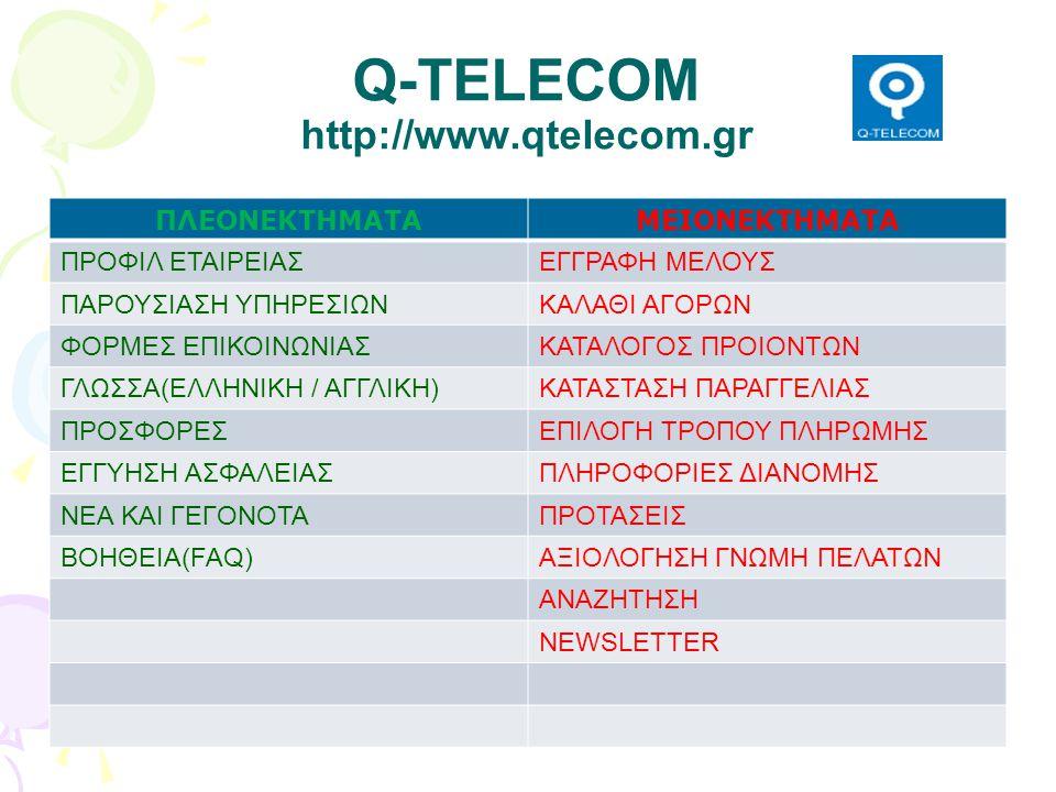 Q-TELECOM http://www.qtelecom.gr