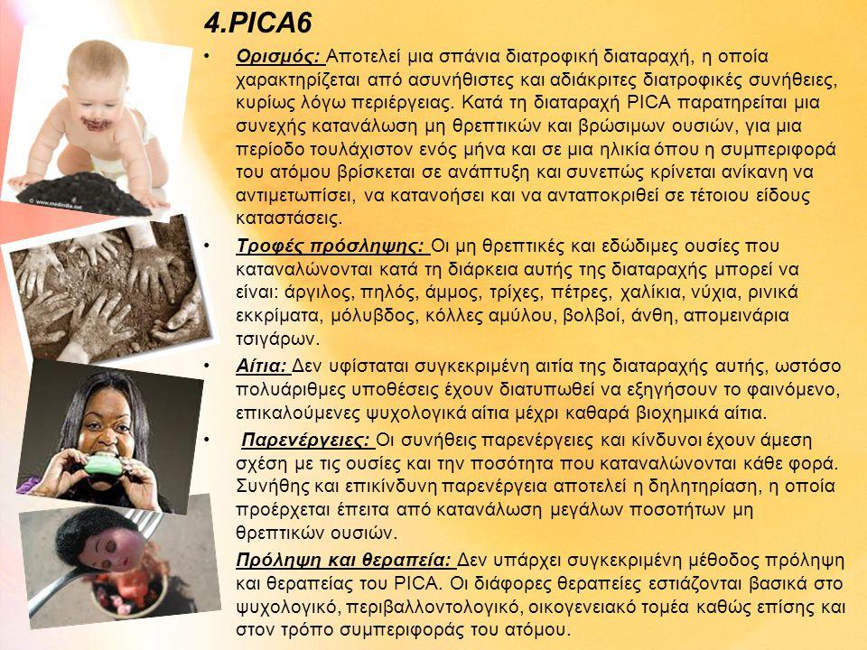 4.PICA6