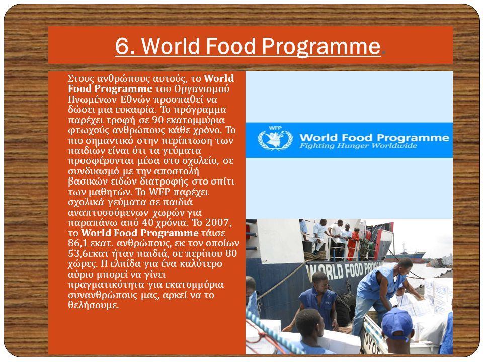 6. World Food Programme.