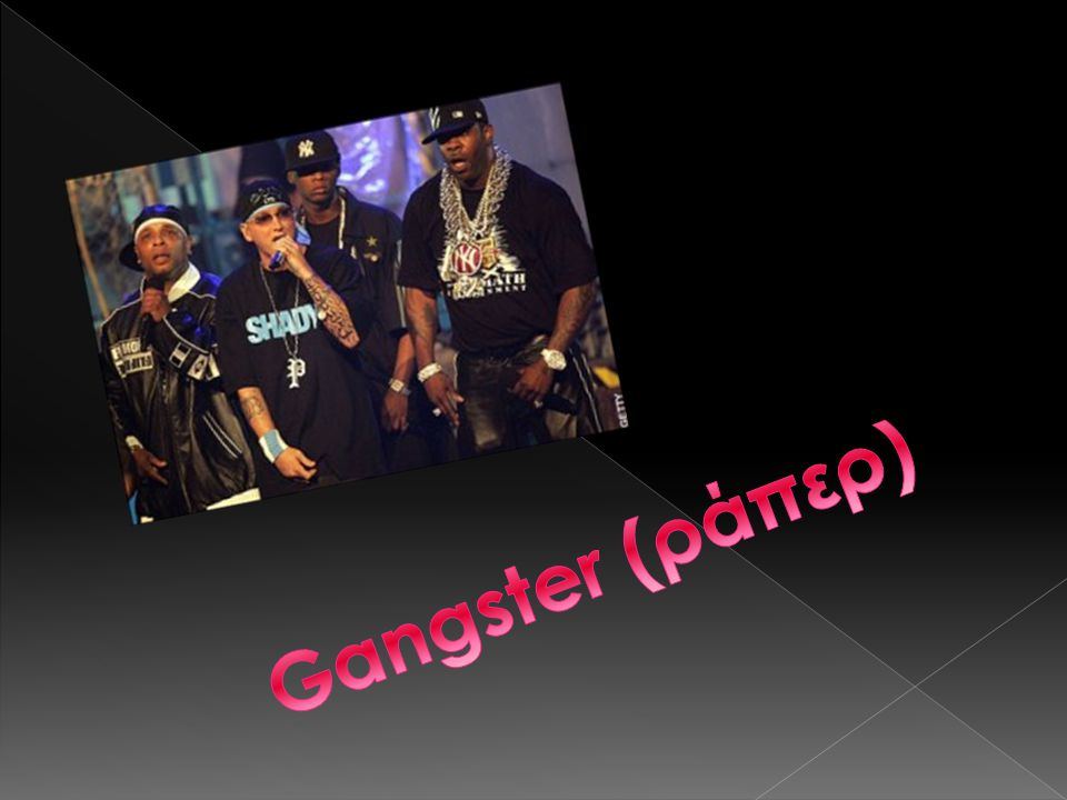 Gangster (ράπερ)