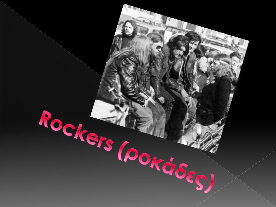 Rockers (ροκάδες)