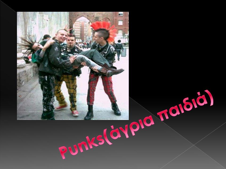 Punks(άγρια παιδιά)