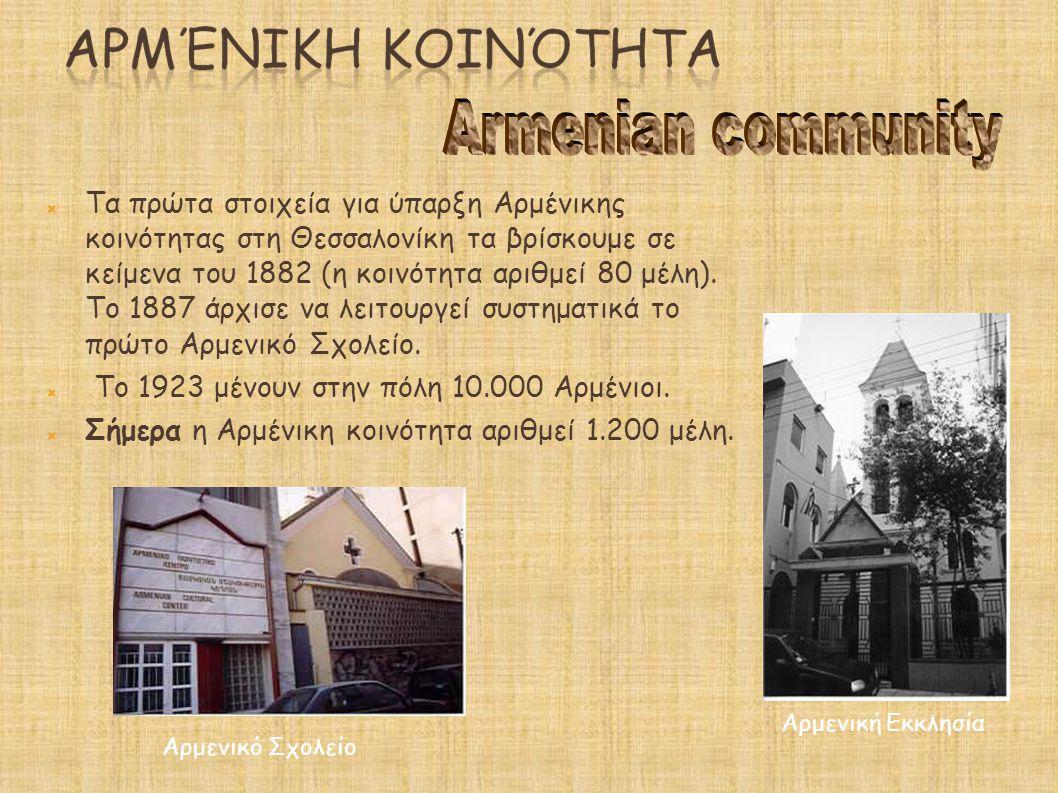 Armenian community