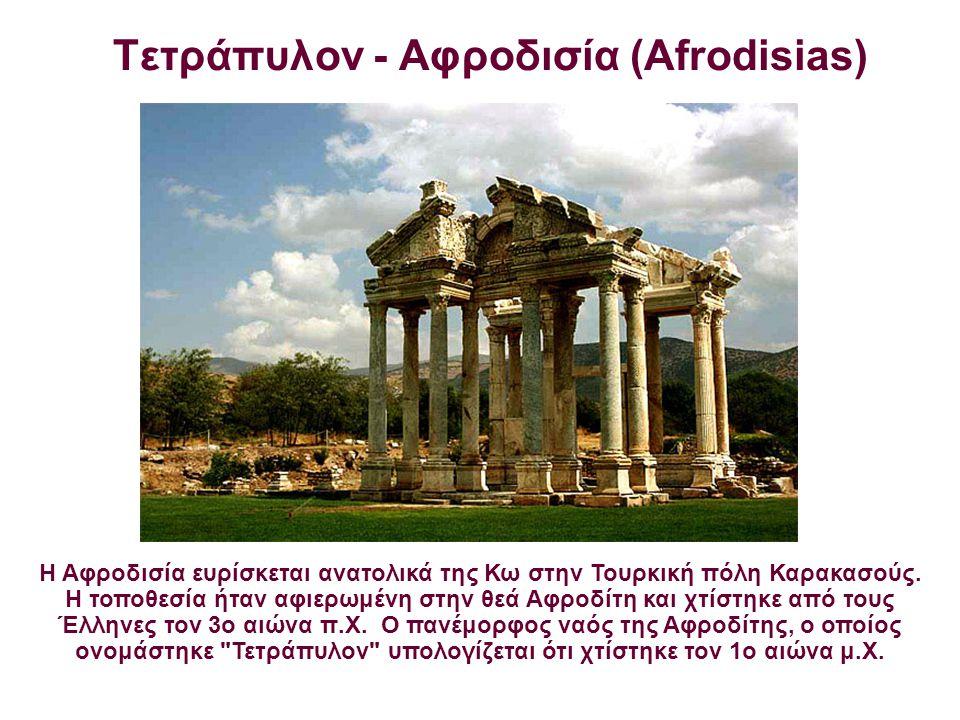 Τετράπυλον - Αφροδισία (Afrodisias)