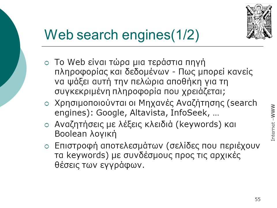 Web search engines(1/2)
