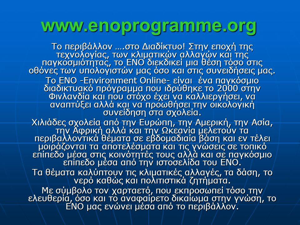 www.enoprogramme.org