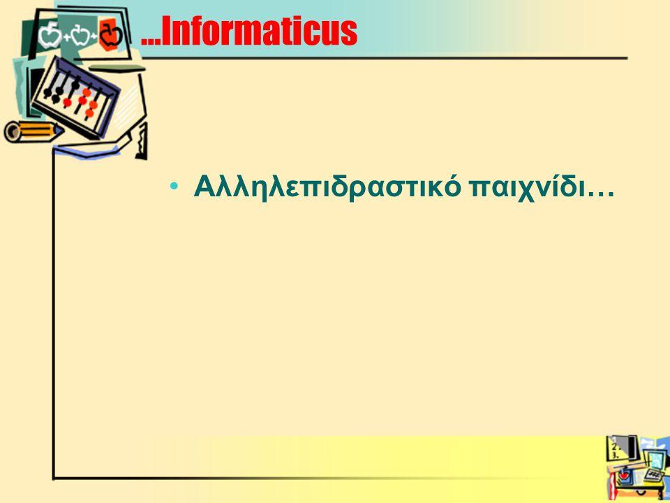 …Informaticus Αλληλεπιδραστικό παιχνίδι…