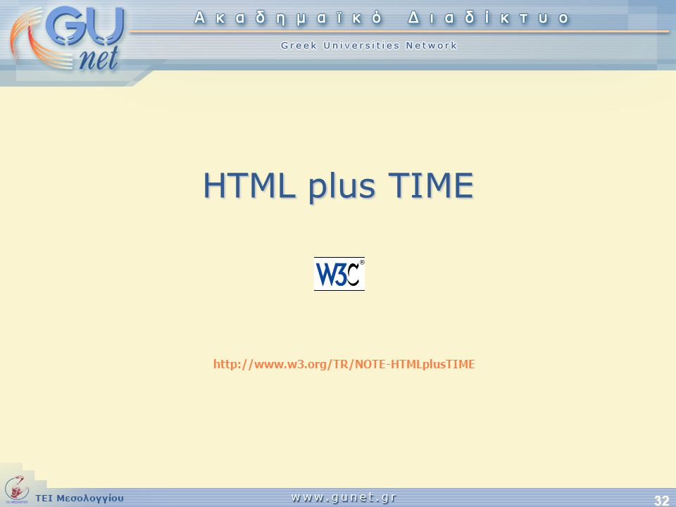 HTML plus TIME http://www.w3.org/TR/NOTE-HTMLplusTIME