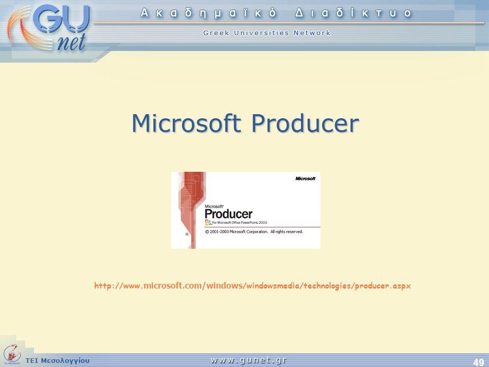 Microsoft Producer http://www.microsoft.com/windows/windowsmedia/technologies/producer.aspx