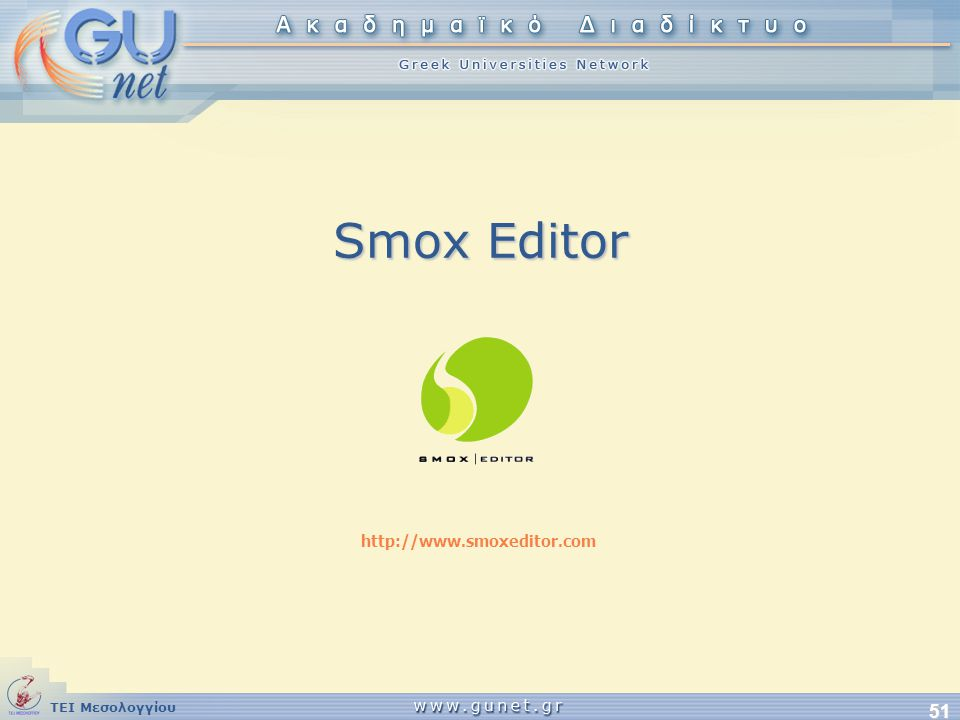 Smox Editor http://www.smoxeditor.com