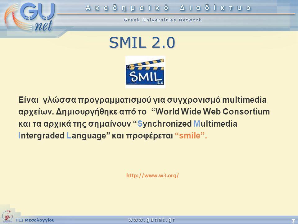 SMIL 2.0 Είναι γλώσσα προγραμματισμού για συγχρονισμό multimedia