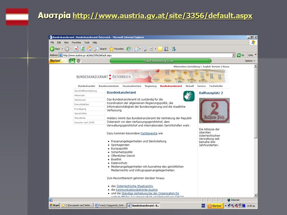 Αυστρία http://www.austria.gv.at/site/3356/default.aspx