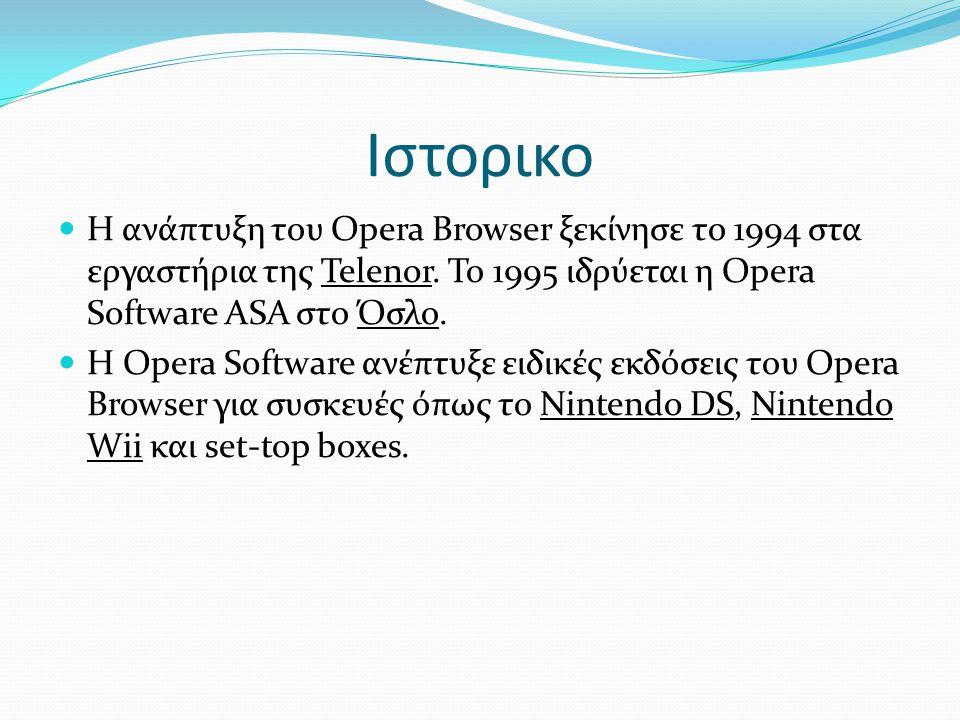 Ιστορικο Η ανάπτυξη του Opera Browser ξεκίνησε το 1994 στα εργαστήρια της Telenor. Το 1995 ιδρύεται η Opera Software ASA στο Όσλο.