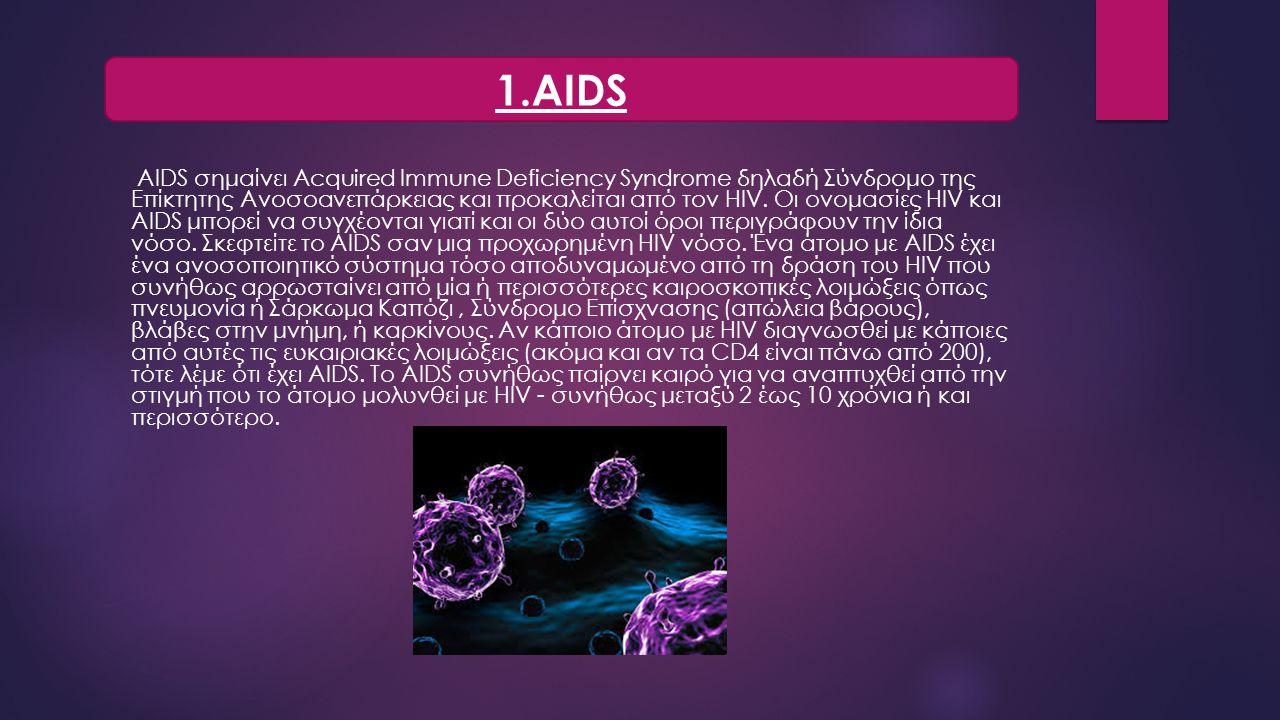 1.AIDS