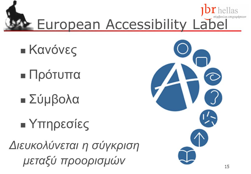 European Accessibility Label