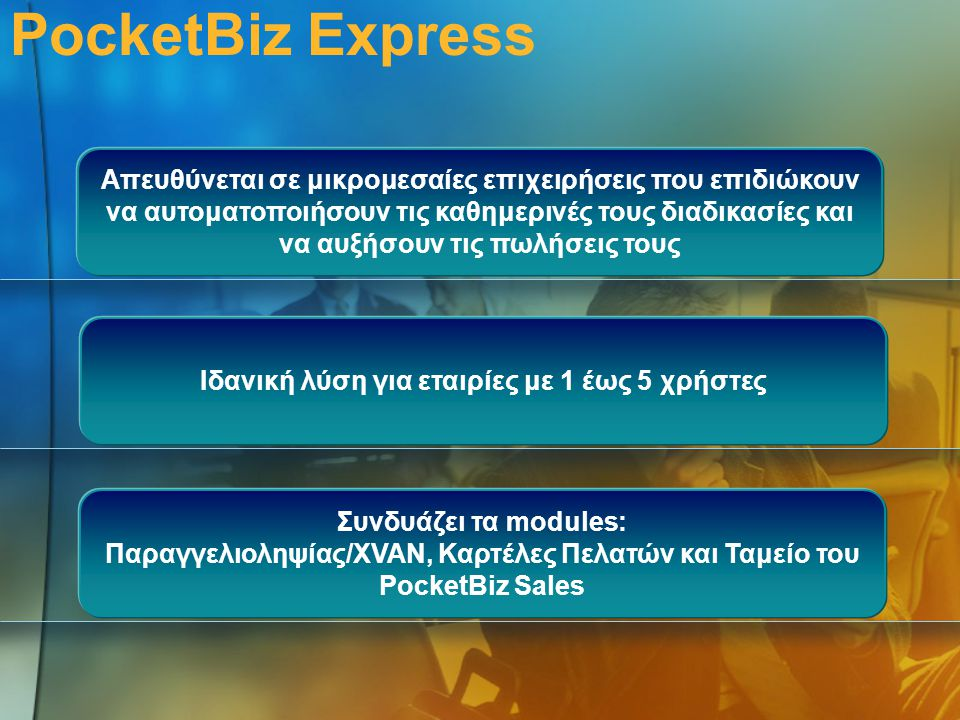 PocketBiz Express