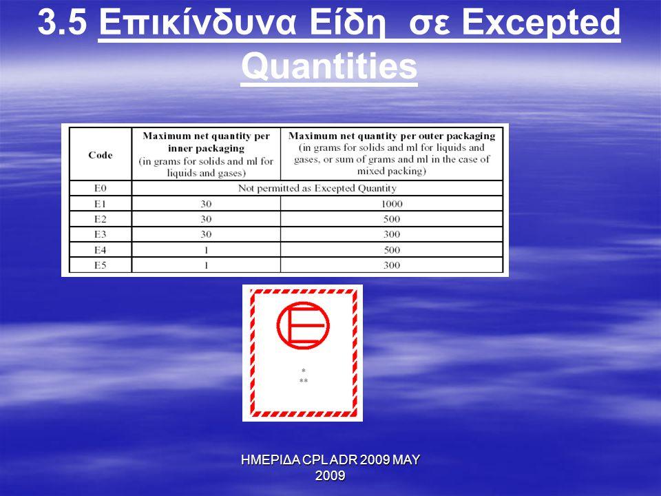 3.5 Επικίνδυνα Είδη σε Excepted Quantities