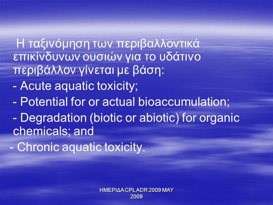 - Acute aquatic toxicity; - Potential for or actual bioaccumulation;