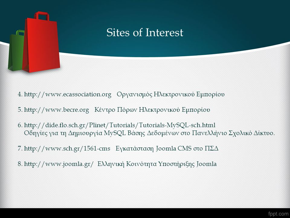 Sites of Interest 4. http://www.ecassociation.org Οργανισμός Ηλεκτρονικού Εμπορίου. 5. http://www.becre.org Κέντρο Πόρων Ηλεκτρονικού Εμπορίου.