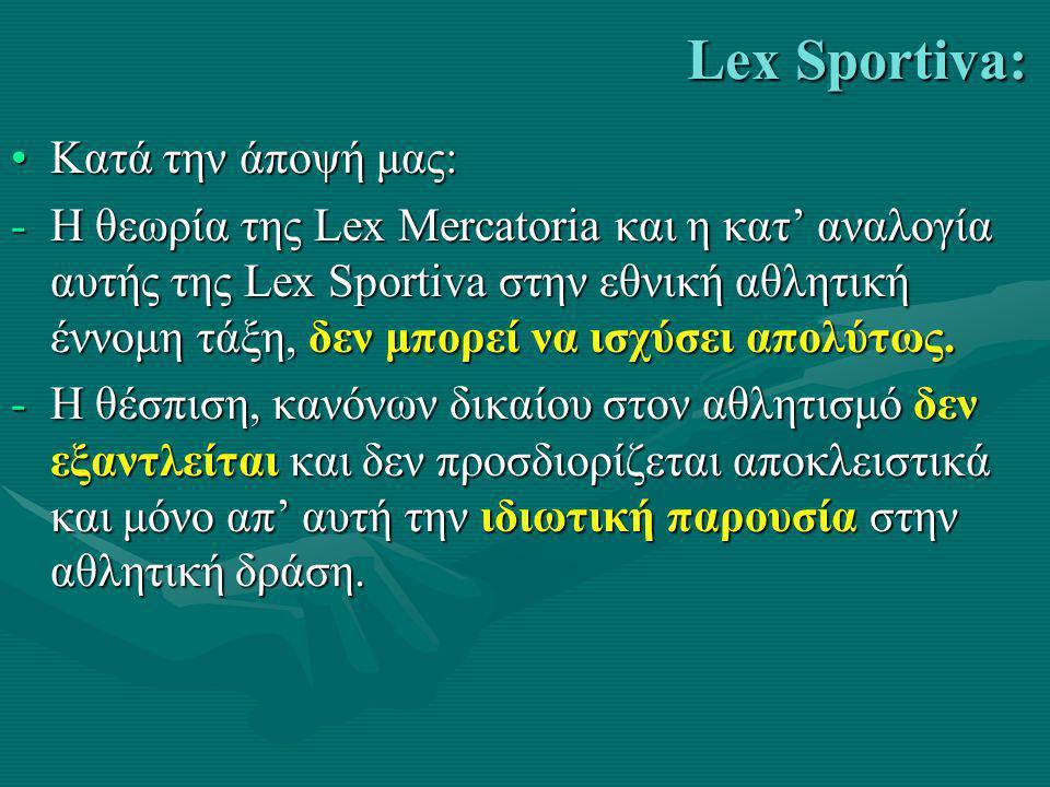 Lex Sportiva: Κατά την άποψή μας: