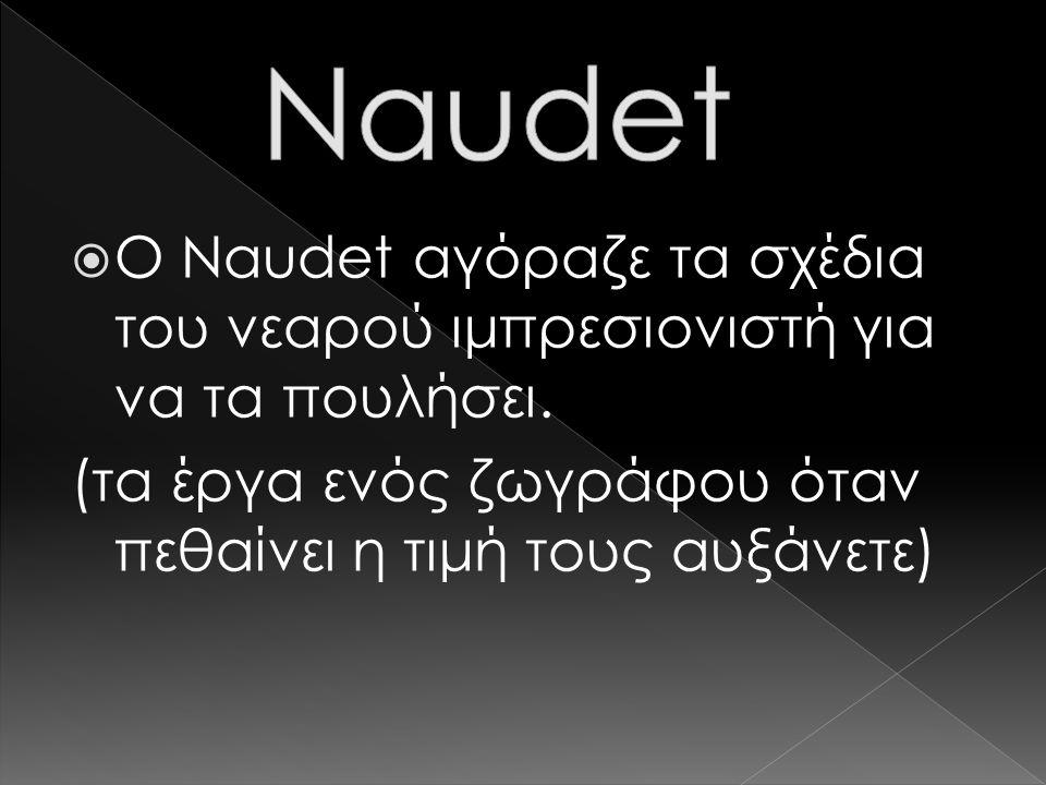Naudet Ο Naudet αγόραζε τα σχέδια του νεαρού ιμπρεσιονιστή για να τα πουλήσει.