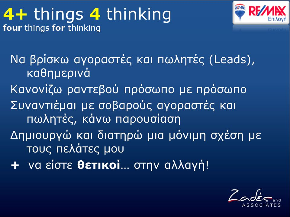 4+ things 4 thinking four things for thinking