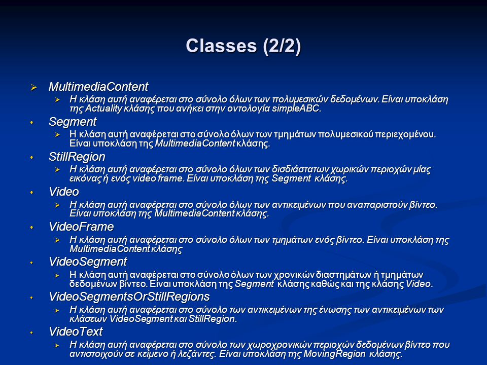 Classes (2/2) MultimediaContent Segment StillRegion Video VideoFrame