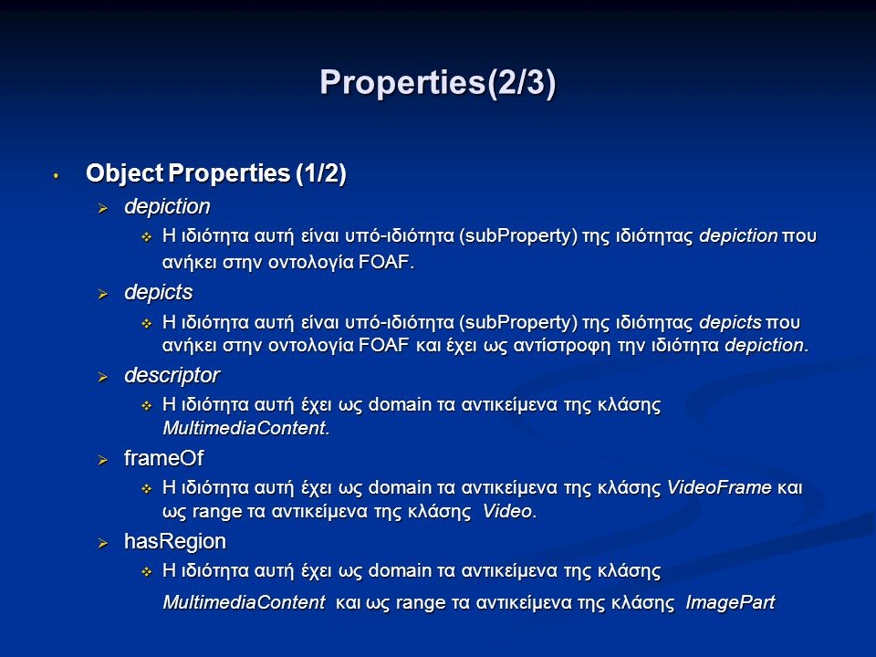 Properties(2/3) Object Properties (1/2) depiction depicts descriptor