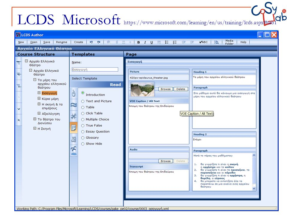 LCDS Microsoft https://www.microsoft.com/learning/en/us/training/lcds.aspx#tab1