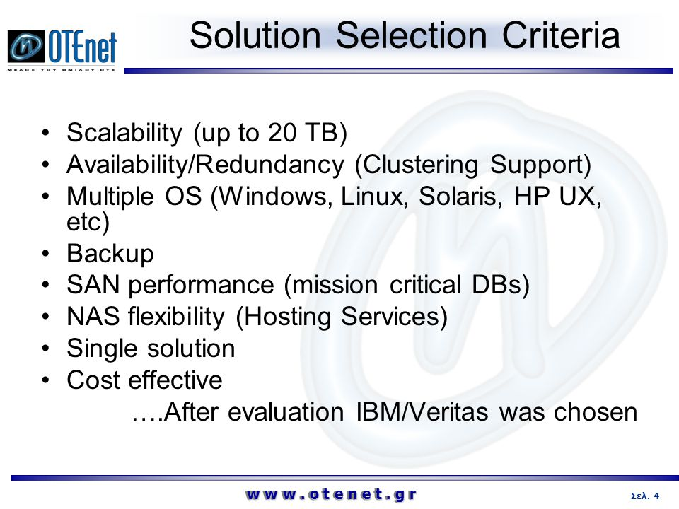 Solution Selection Criteria