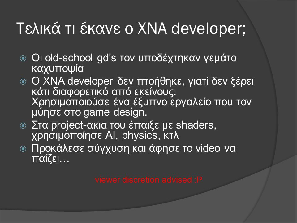 Τελικά τι έκανε ο XNA developer;
