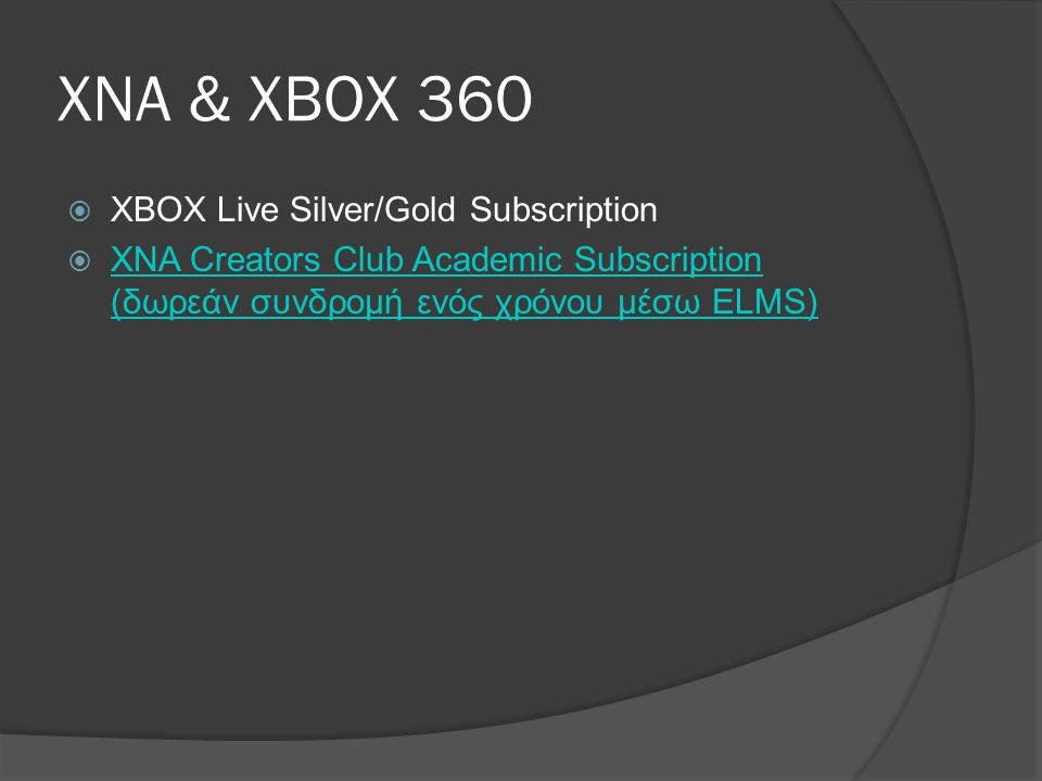 ΧΝΑ & ΧΒΟΧ 360 XBOX Live Silver/Gold Subscription