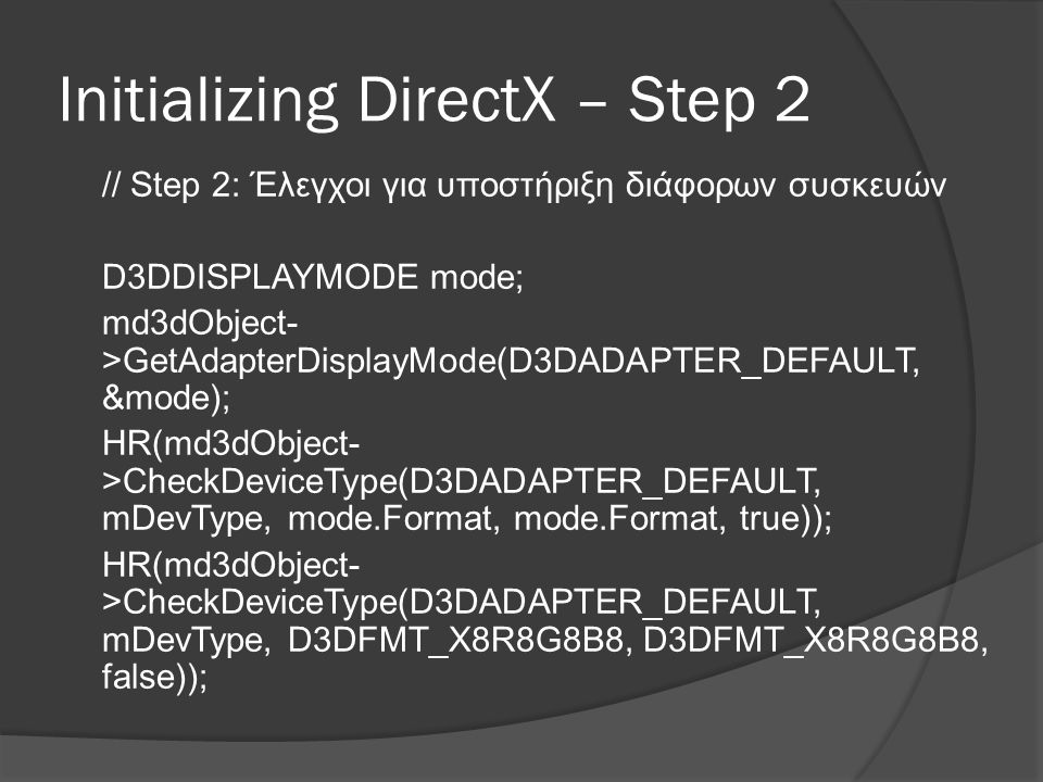 Initializing DirectX – Step 2