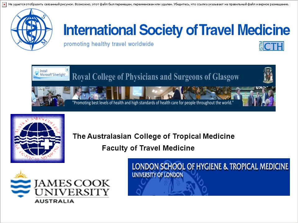 The Australasian College of Tropical Medicine