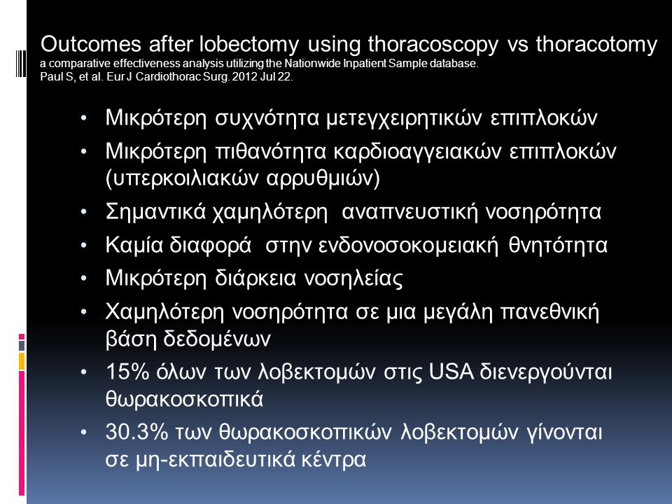Outcomes after lobectomy using thoracoscopy vs thoracotomy