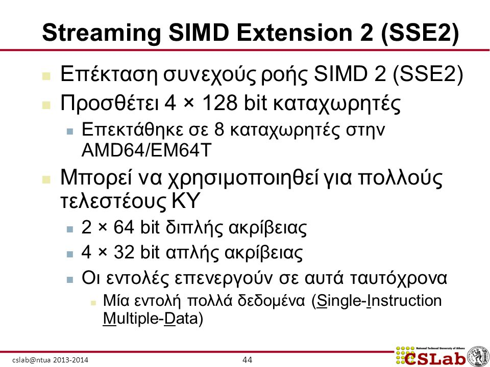 Streaming SIMD Extension 2 (SSE2)