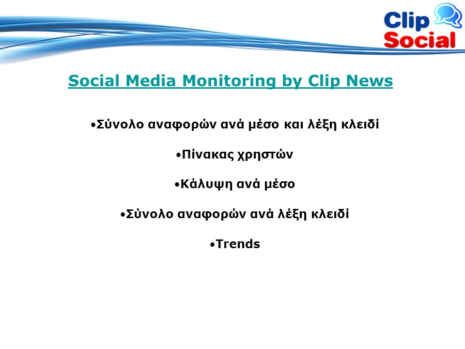 Social Media Monitoring by Clip News