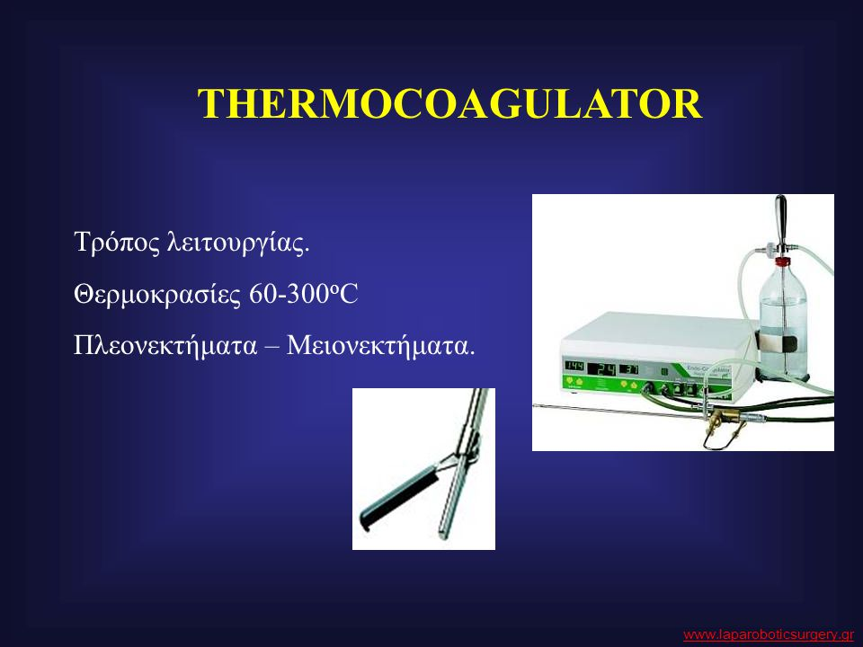 THERMOCOAGULATOR Τρόπος λειτουργίας. Θερμοκρασίες 60-300οC