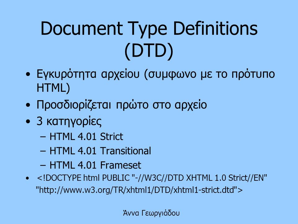 Document Type Definitions (DTD)