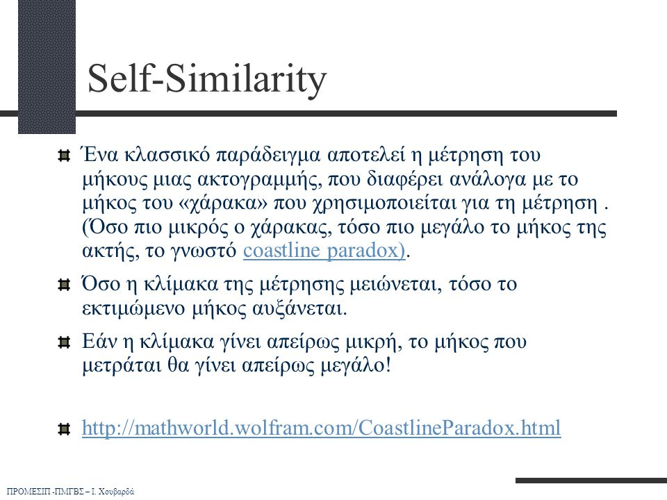 Self-Similarity