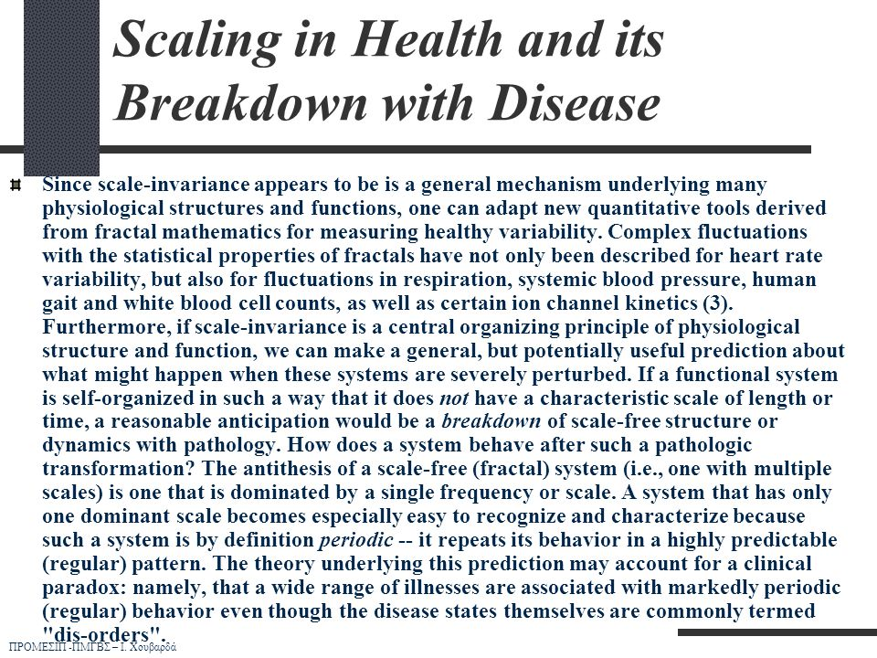 Scaling in Health and its Breakdown with Disease