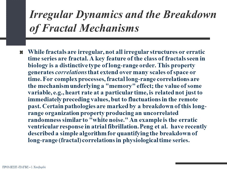 Irregular Dynamics and the Breakdown of Fractal Mechanisms