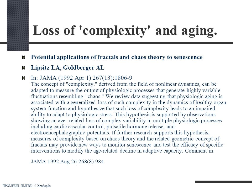 Loss of complexity and aging.