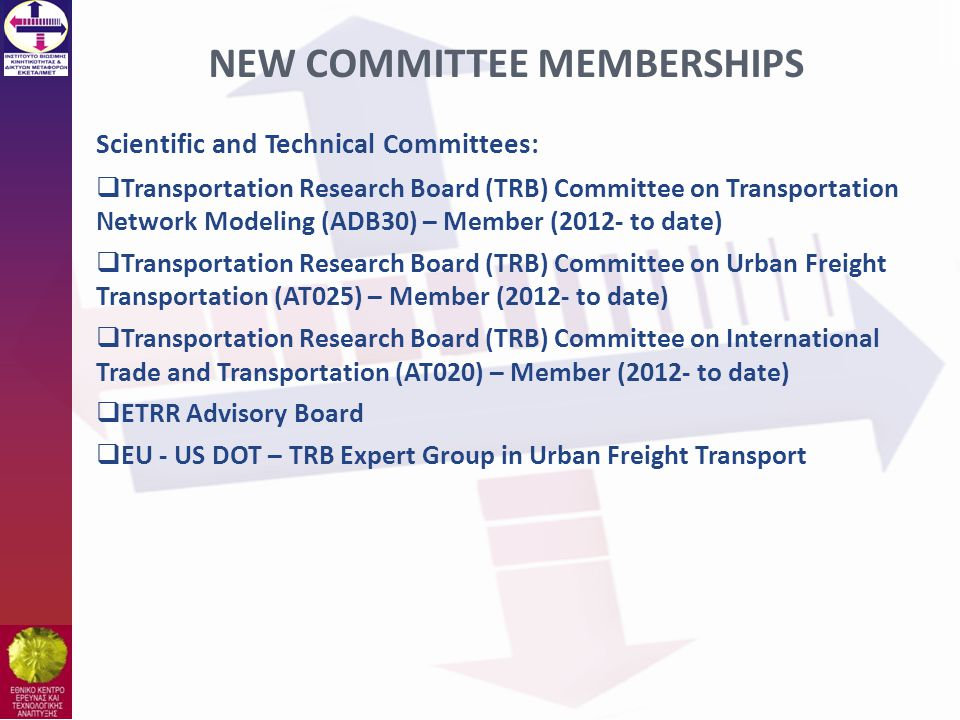 NEW COMMITTEE MEMBERSHIPS